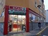foto-tienda-spar-banaderos-1_field_company_logo